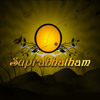 Suprabhatam {Electro SHloka Fusion} - [ORIGINAL] Download Now