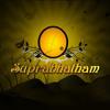 Download Suprabhatam {Electro SHloka Fusion} - [ORIGINAL] Download Now Mp3