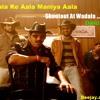 AALA RE AALA MANIYA AALA - Shootout At Wadala -  DEMO