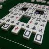 黑麻将 (Black Mahjong)