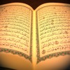 104 - Al-Humazah ( The Slanderer )