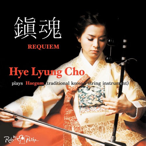 HyeLyung Cho : Dodri for autumn (korean traditional instrument)