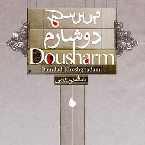 Asheghooneh - Bamdad Khoshghadami