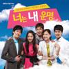 01 Yang Sun Mi - Geudae joah