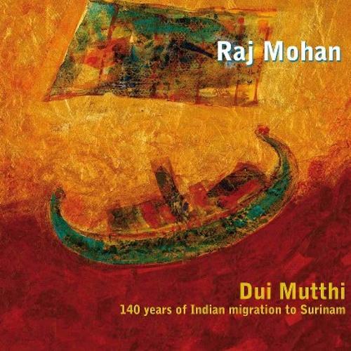 Raj Mohan - Kantráki - Contract Labourer