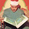 قراءة نادرة للشيخ عبد الباسط عبد الصمد لآيات من سورة الكهف
