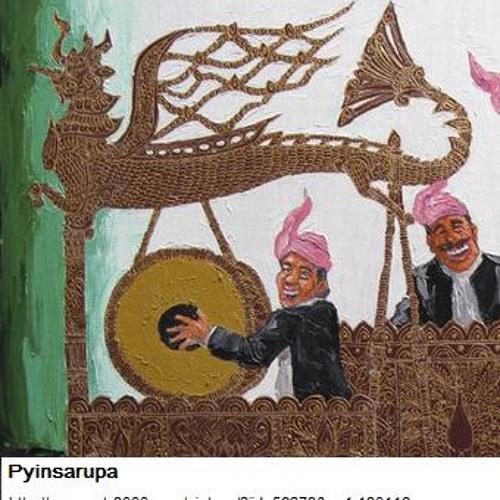 ေျဗာ (Byaw - Burmese Classical Music)