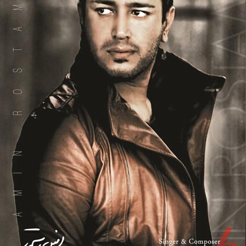 Amin Rostami - Baroon