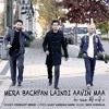 Vijay Saini ft Parmjot Singh & Nick Chowlia - Mera Bachpan Laindi Aavin Maa