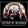 Guns N Roses - Sweet Child O' Mine (Richard Vission Mix)