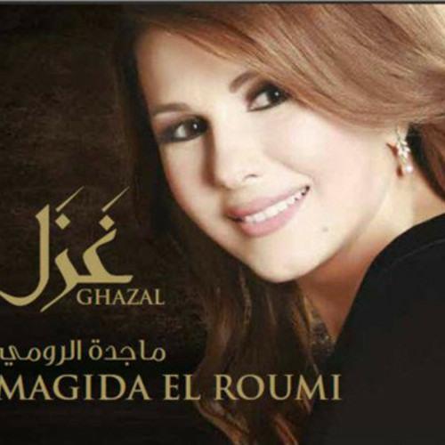 Majida El-roumi - Bas Ellaak Habebbi | بس قلك حبيبي - ماجدة الرومي