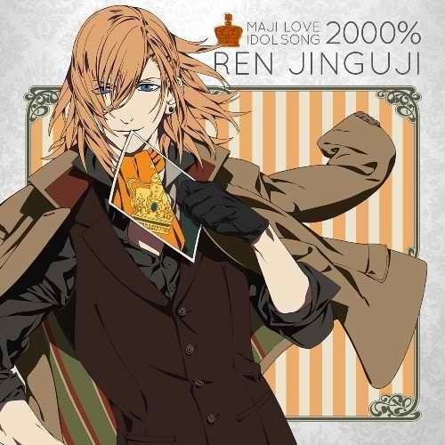 Jinguuji Ren - FREEDOM