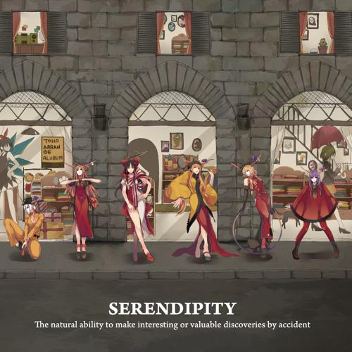 Crest Serendipity XFD