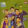 BOYS - Naxalite Song  BGM