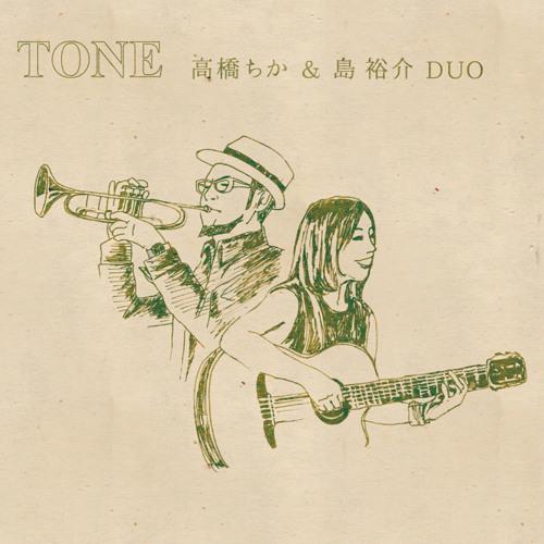 高橋ちか & 島 裕介DUO アルバム「TONE」ダイジェスト版