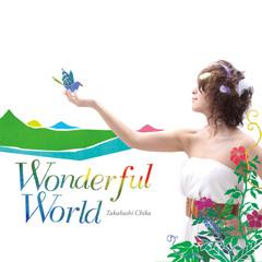 Wonderful World / 高橋ちか