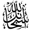 Download Wafiq azizah - om Bul bul -D Mp3
