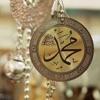 Download مبكي ومؤثر  أعذب صوت قرآن  تسمعه في حياتك Mp3