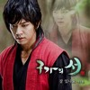 The One - Best Wishes To You [Gu Family Book OST part.6]