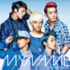 We are the night - MYNAME