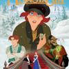 'Disney Classics' (playlist) - Una Vez En Diciembre. Anastasia
