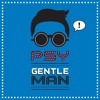 Psy - Gentleman (areia remix) [#114]