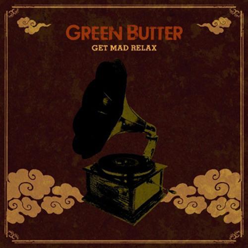 Morning Green feat. mimismooth/Green Butter