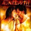 Agneepath O Saiyaan Cover Mp3