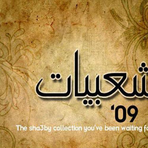 أحمد الجيزاوى معشتش يوم معاها