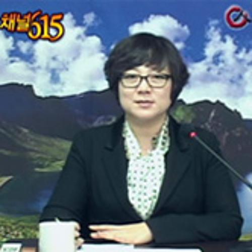 황선의 채널615 161회 : 일본의 극우화와 이지마 내각참사의 방북
