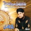 Bhardo jholi Meri Ya Muhammad Sallalaho Alaihe Wasallam (S R STUDIO)