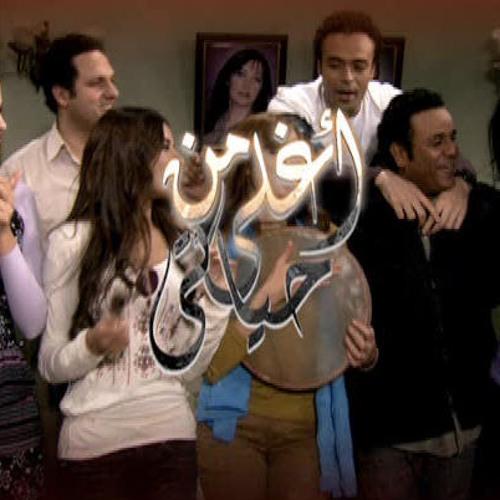 محمد فؤاد أغلي من حياتي