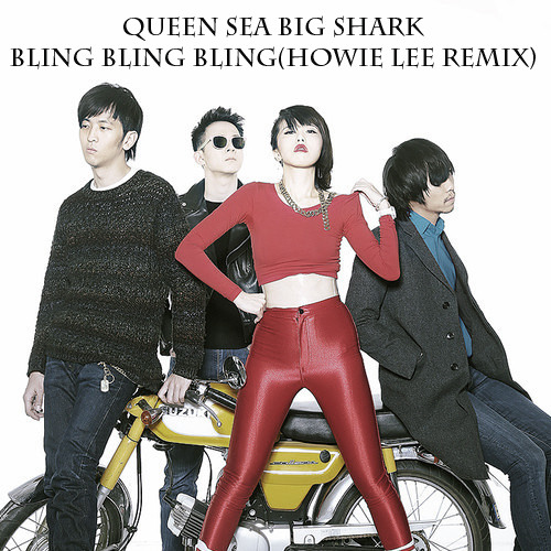 Queen Sea Big Shark- Bling Bling Bling(Howie Lee Remix) *Free Download*