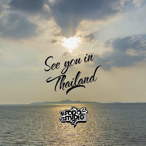 See U In Thailand