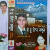 School Padh Bhandthe Mera Aamaa Buwaa Le  nice song by Lokendra bdr chand ......plz play and comment