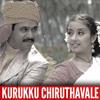 dJ.icykle - Kurukku Chiruththavale