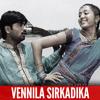 dJ.icykle - Vennila Sirkadika - W3MiX