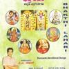 09 Daariya Toriri Gurunathare
