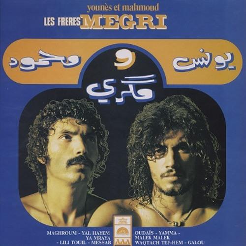 Les frères Megri - Waqtach Tef'hem (sofarecords.fr)