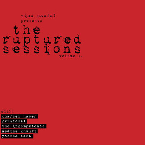 Nadine Khouri - All This Violence [Ruptured Sessions volume 1, 2009]