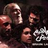 Download موسيقى فيلم ابراهيم الابيض - دينا الوديدي Mp3