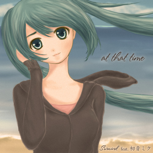 at that time(初音ミク)
