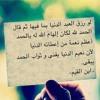 سورة يس Sourate Yassine