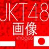 JKT48 Mirai no Kajitsu (original)