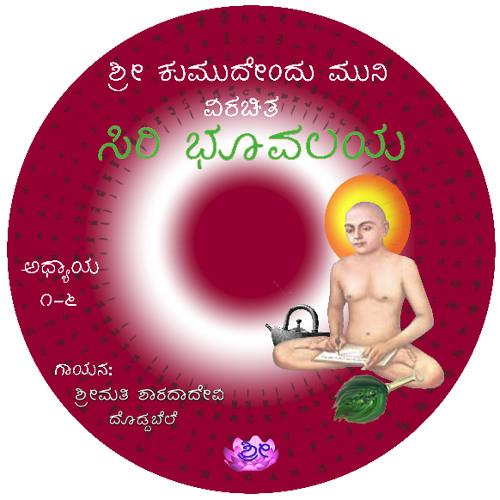 3  02 Sharada Devi Part 1 29 - 03 -