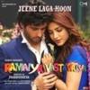 Ramaiya Vastavaiya - Jeene Laga Hoon