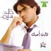 خالد سليم - قالت أحبك