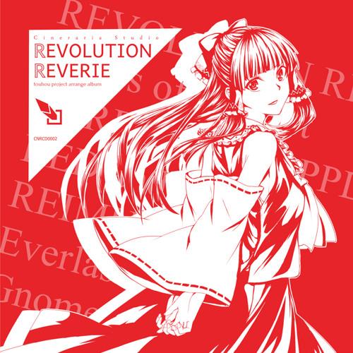 CNRCD0002 REVOLUTION REVERIE XFADEDEMO