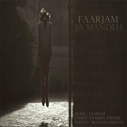 Faarjam - Ja Mandeh (Single)