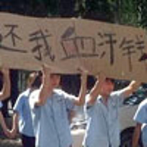 深圳工潮迭起继睿德电子后再有日荣五金